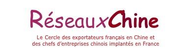 logo - RéseauxChine - fr