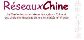 logo - RéseauxChine