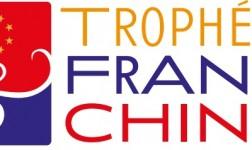 Trophées France-Chine – 2ème édition /第二届在华投资法国企业优秀大奖及 中国在法企业奖颁奖仪式