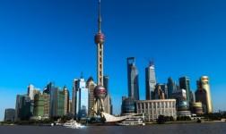 Fiche SHANGHAI – 上海