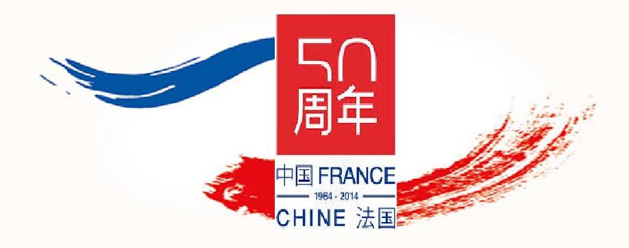 """Cérémonie des """"Trophées France Chine"""", le 25 novembre 2014"""