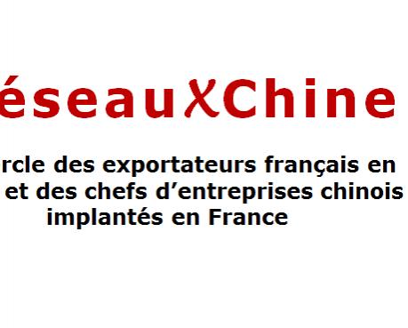 """Compte-rendu de la rencontre """"RéseauxChine"""" du 18 septembre 2014"""