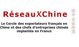 """Prochaine rencontre """"RéseauxChine"""" le lundi 13 mars à 8h30"""