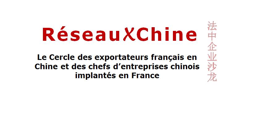 """Prochaine rencontre """"RéseauxChine"""" le 18 septembre 2014 à 17 h 30"""