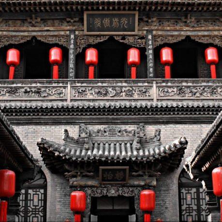 Fiche-Taiyuan 太原