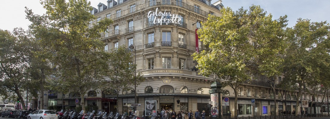 Galeries Lafayette Haussmann — 巴黎老佛爷百货奥斯曼旗舰店