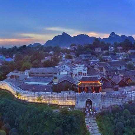 Mardi 10 juillet 2018 – Partir à la découverte de la Chine : Présentation de la province du Guizhou