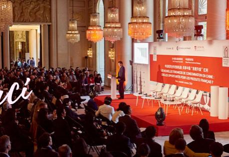 Vendredi 4 octobre – Retour sur la 5ème édition du China France Investment Dialogue 2019
