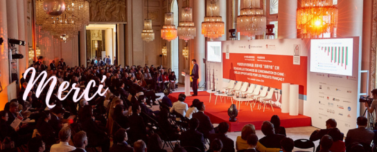 Vendredi 4 octobre – Retour sur la 5ème édition du China France Investment Dialogue 2019