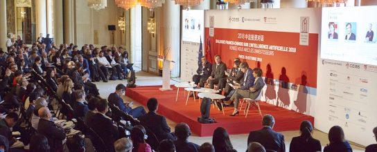 China France Investment Dialogue 2021 – jeudi 28 octobre