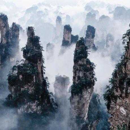 Fiche HUNAN – 湖南